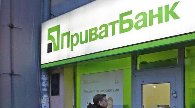 ЧП в «ПриватБанке»: Из-за акции AliExpress в банке произошел глобальный сбой