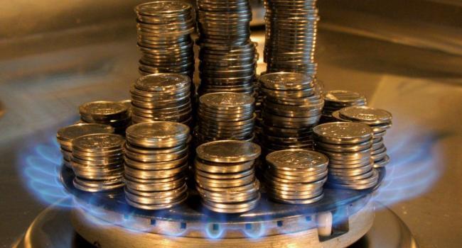 НАК «Нафтогаз» поднял цену на «голубое топливо» для населения