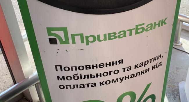 Приватбанк уличили в новой махинации денег