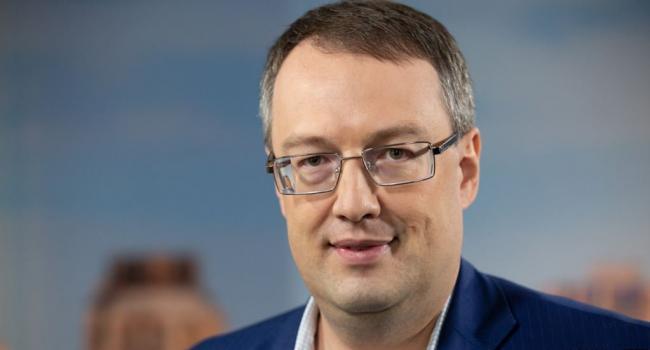 «За 5 лет тяжёлой работы»: Юрист рассказал, что Геращенко нажил непосильным трудом