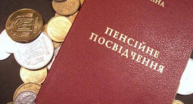 «Копеечка гривну бережет»: Кабинет министров Украины проведет автоматический пересчет пенсий в апреле 2020 года