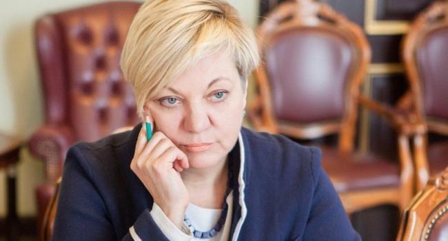 Экономист: у команды Зеленского есть шанс не только вернуть деньги, но и показать, что преступление Гонтаревой будет расследовано