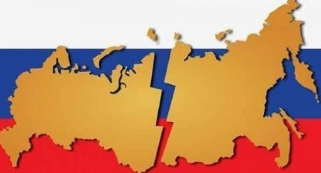«Очень страшные последствия»: Эксперт объяснила, чем грозит распад Российской Федерации Украине
