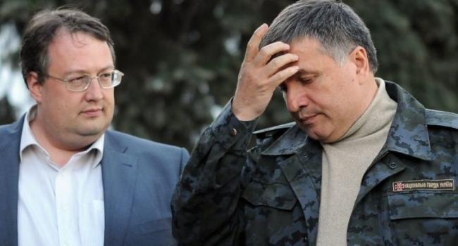 Геращенко публично назвал Авакова, а не Зеленского гарантом Конституции