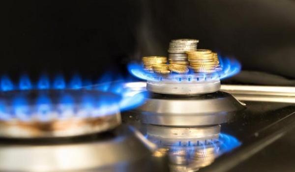 Это не предел: украинцев предупредили об очередном подорожании газа