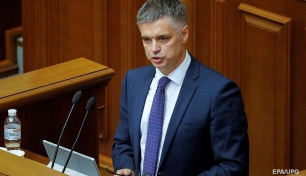 Киев может выйти из Минских соглашений: названо условие