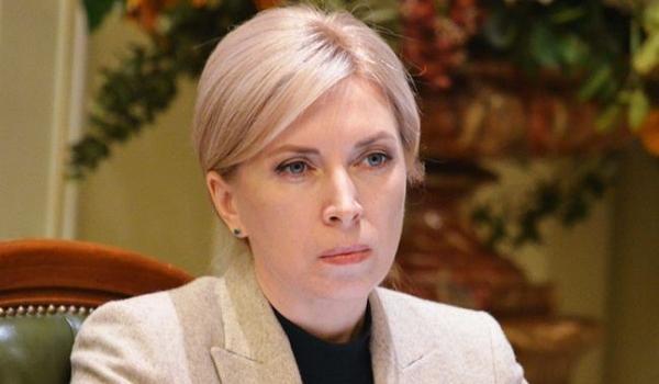 Ирину Верещук могут лишить должности представителя Кабмина в Раде: что произошло