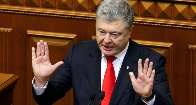 «Снова пытаются обмануть украинцев»: Порошенко раскритиковал авторов госбюджета-2020 за низкий уровень социальной защиты граждан