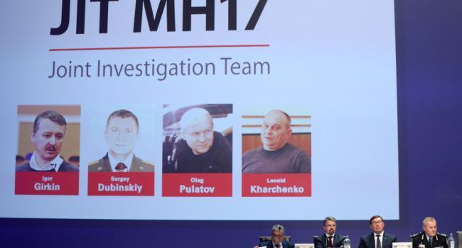 Следственная группа по МН-17 озвучила убойные данные, Порошенко все-таки не начинал войну