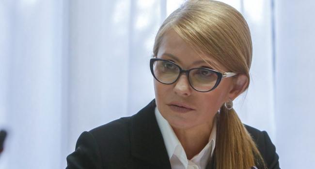 Снова провал: Тимошенко громко сообщила о том, что уходит оттуда, где ее не было