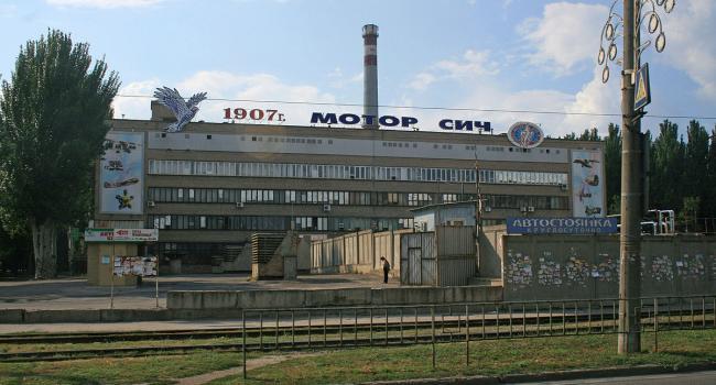 «Всё воруется совершенно спокойно»: Политолог предупредил о прекращении работы предприятия «Мотор Сич»