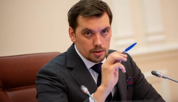 «Из-за злоупотребления менеджмента»: премьер Гончарук анонсировал скорую смену руководства «Укрзализныци»