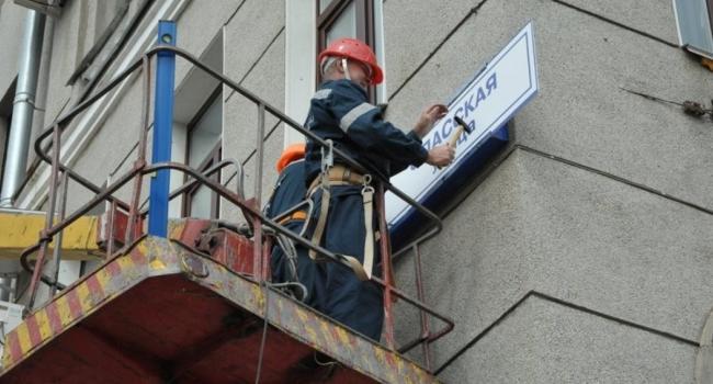 «Интересуют только бизнес-вопросы»: Журналист прокомментировал решение Киевсовета о переименовании улиц