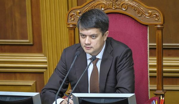 Разумков рассказал, когда Рада начнет работу над законом об особом статусе Донбасса