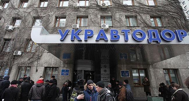Депутат от «Слуги народа» возглавит «Укравтодор»