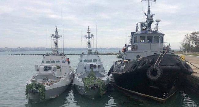 Сегодня ночью РФ передаст Украине захваченные катера и буксир «Яны Капу»