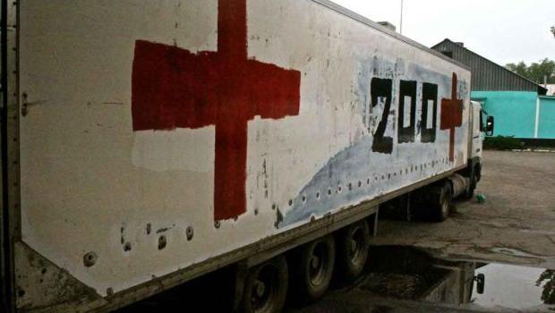 «Без внутренних органов, носа и губы»: Террористы Донбасса передали Украине бездыханное тело