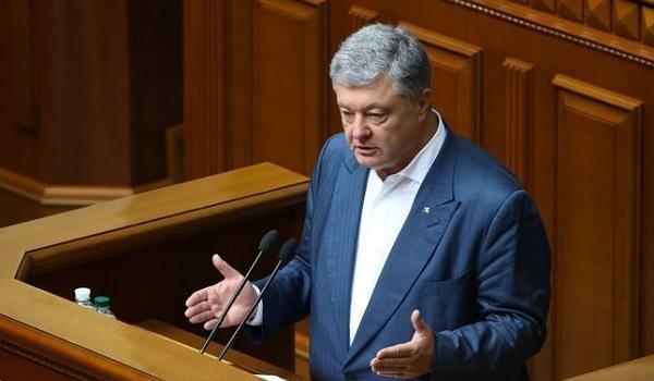 «Российский заказ»: в партии Порошенко прокомментировали проект подозрения ГБР