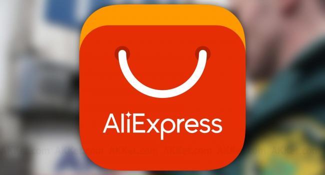 Приватбанк списал денежные средства сразу несколько раз во время осуществления покупки на АлиЭкспресс
