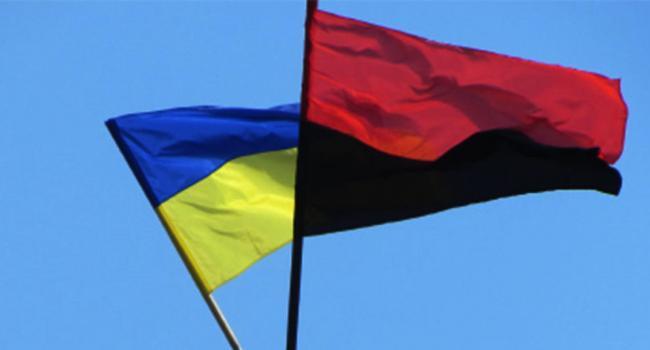 В «ДНР» началась паника из-за увиденного красно-черного флага в районах дислокации ВФУ