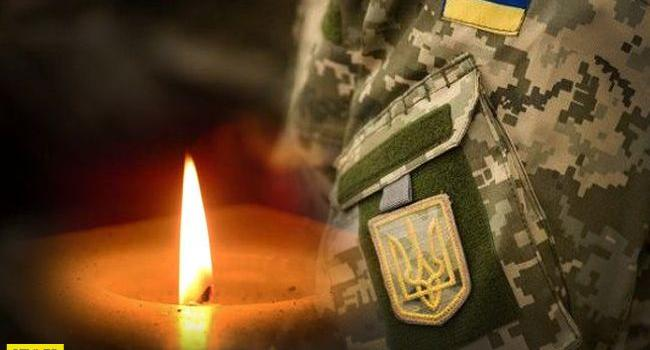 Еще одна летальная потеря: Из-за атаки боевиков умер командир 128-й горно-пехотной бригады
