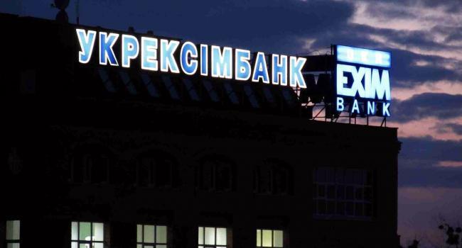 «Арест главы правления не стал преградой»: Укрэксимбанк разместил еврооблигации на 100 миллионов долларов