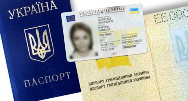 «Как отказаться от родного отца»: Новое правительство предлагает разрешить украинцам менять отчество
