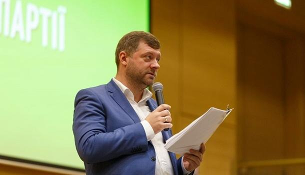 В «Слуге народа» приняли решение по снятию неприкосновенности с Порошенко
