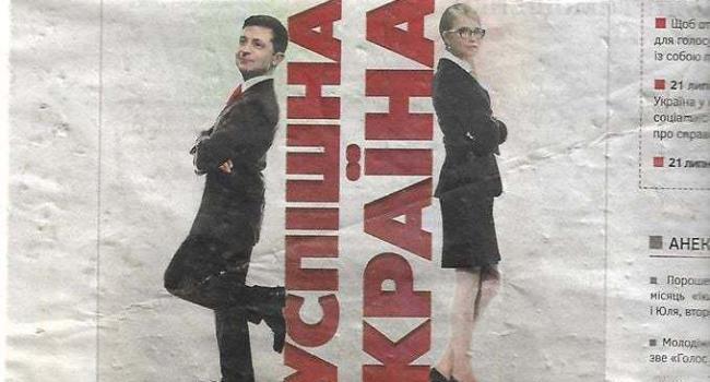 Тимошенко ответила красиво и просто «срезала» Зеленского, но еще полгода назад в «Батькивщине» метили на премьерство