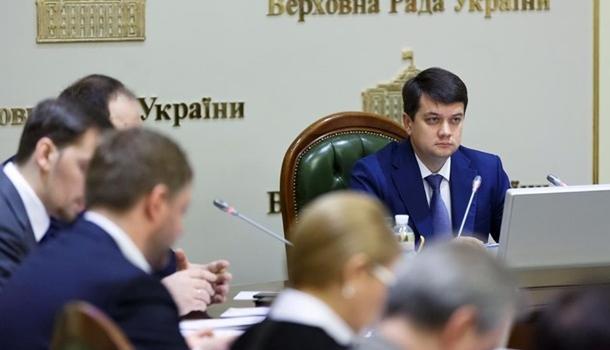 Разумков заговорил о необходимости повысить зарплату депутатам
