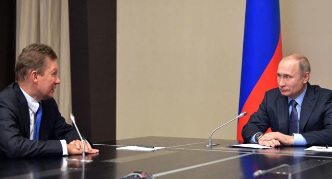 Цимбалюк: Москва фактически уже начала новую газовую войну с Украиной и Европой