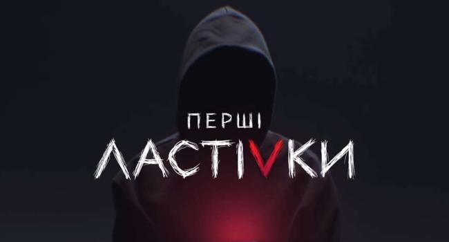 «Было очень трудно»: Олеся Жураковская рассказала о съёмках в сериале «Первые ласточки»