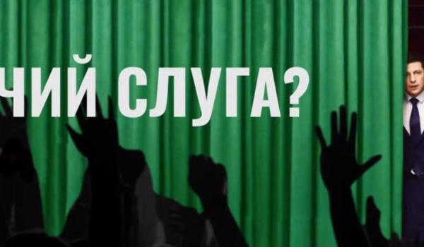 Популистские обещания приводят к скандалам: Зеленского уличили во лжи гражданам