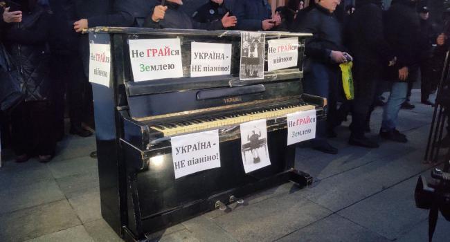 «Играться с Украиной не стоит»: Активисты ВО «Свобода» принесли пианино под Офис президента