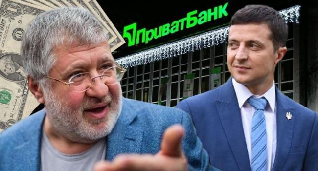 «Украинская власть может на законодательном уровне установить запрет на возвращение ПриватБанка Коломойскому»: В СМИ появилась информация о новом условии МВФ