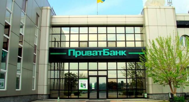 Власть обяжут принять закон, запрещающий возврат Коломойскому «ПриватБанк»