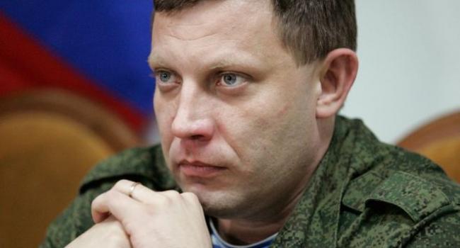 «Сотрудники личной охраны»: РосСМИ озвучили информацию об убийцах Захарченко