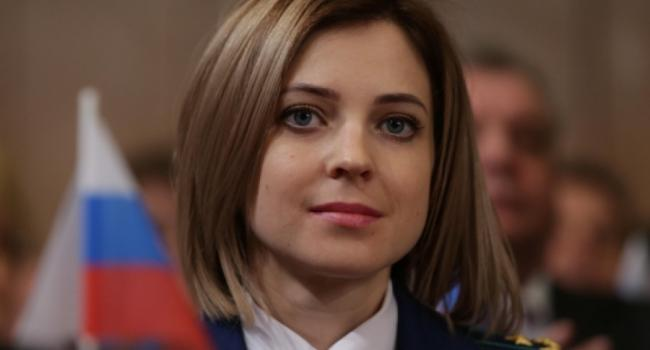 Политолог: Поклонскую готовят к мандату Верховной Рады от Донбасса или даже на должность главы «Донбасской автономии»