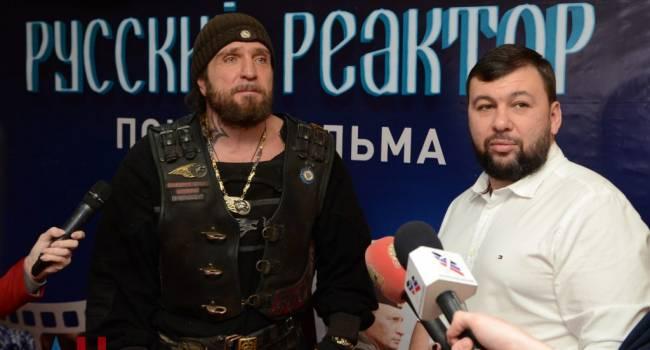 Друг Путина «Хирург» представил в Донецке свой фильм «Русский реактор»