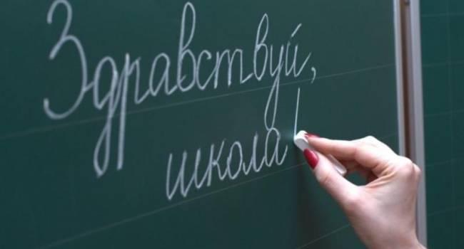 «Будет распад страны»: Журналист рассказал о дискриминации русского языка в Украине