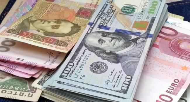 «Если Украина возобновит сотрудничество с Международным валютным фондом»: Аналитик назвал главное условие дальнейшего укрепления гривны