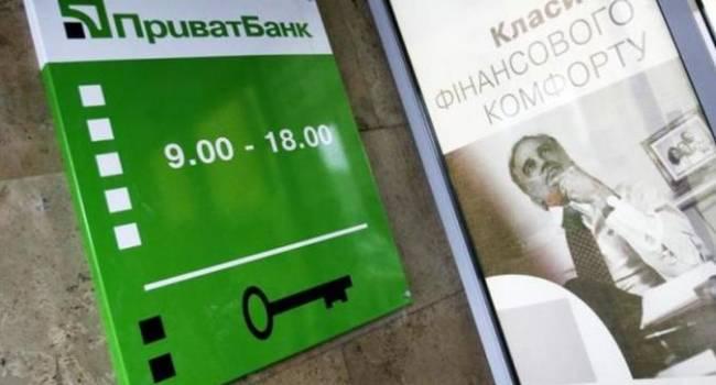 Клиент «Приватбанка» намерен судиться из-за срыва сделки по вине банка