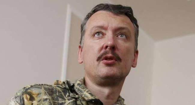 Казанський: Гіркіна і Пушиліна на рівні з Матюхою можна теж вважати законспірованими агентами «бандерівців»