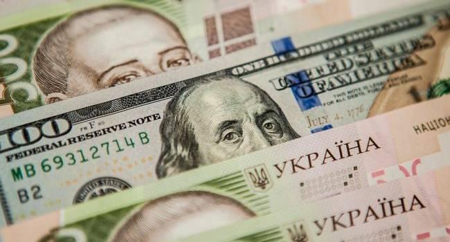 Експерт «шокував» прогнозом курса долара до гривні