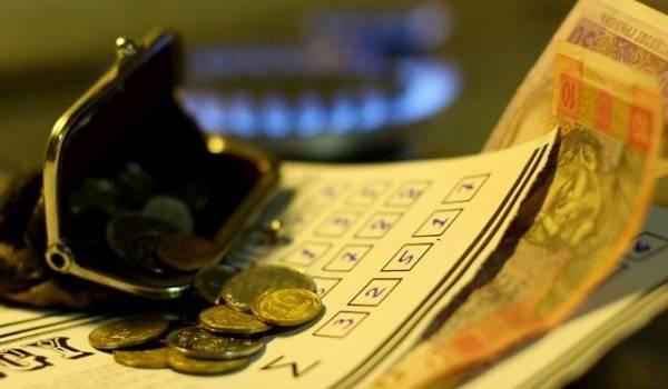 Эксперты: украинцам нужно быть готовым к новым скачкам цен на услуги ЖКГ