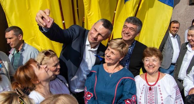 «Я лучший селфимейкер»: Виталий Кличко рассказал о своём очередном таланте