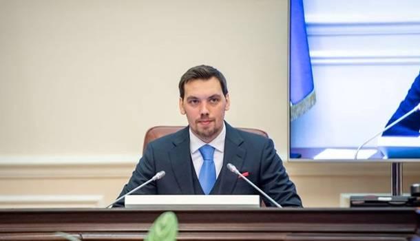 Гончарук дал старт кампании по вакцинации