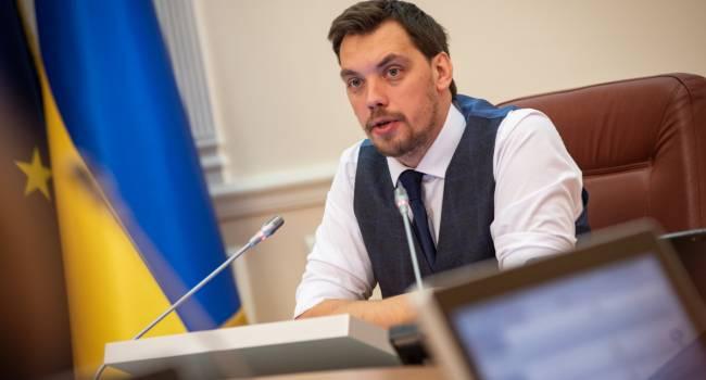 «Украина может оказаться в долговой яме»: Медведчук призвал как можно скорее отправить правительство Гончарука в отставку