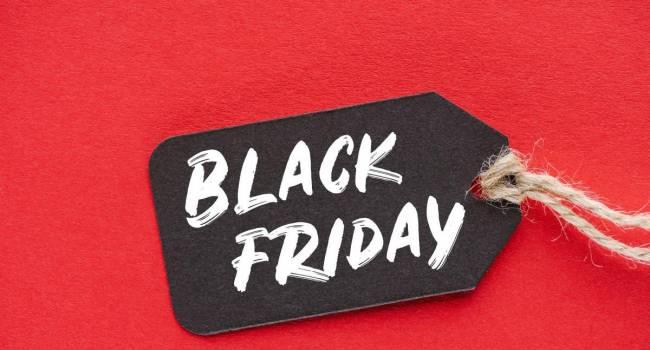 «Все хорошее уже разобрали»: Стоит ли делать ставку на «черную пятницу»