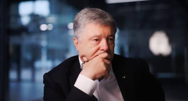 Большая часть украинского общества поддерживает идею снять с Порошенко неприкосновенность и привлечь пятого президента к уголовной ответственности - опрос